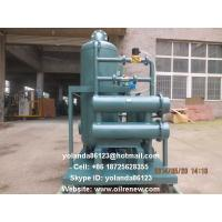 China Double-Stage Vacuum Transformer Oil Filtration Plant   Insulating Oil Purifier Plant on sale