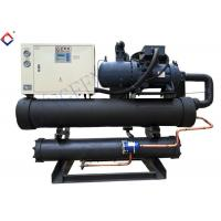 China Energy Saving Water Cooling Chiller Screw water cooled System 60HP on sale