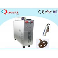 Best Oxide / Oil Painting Fiber Rust Remover Machine 20khz - 100khz Low Noise wholesale