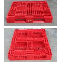 China 1200 X 1000 Stackable Grid Heavy Duty Plastic Pallets , Recycled Plastic Pallets on sale