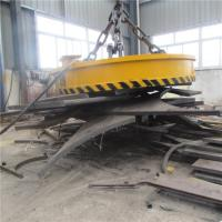 China Yellow Steel Plate Handling Equipment 30 Ton For Metallurgy Machinery Industries on sale