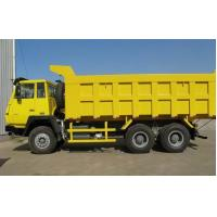 China used isuzu dump truck - (2K-270) - japanese used dump truck on sale