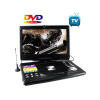 China Portable Multimedia DVD Player with 12 Inch LCD ( 16: 9) on sale