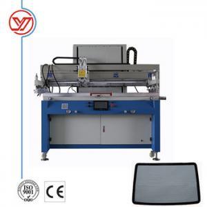 China 1200 PC/H Semi Automatic Silk Screen Printing Machine , PCB Screen Printing Machine on sale