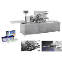 Best TMP-280A (B) Automatic Tridimensional Cellophane Packaging Machine wholesale