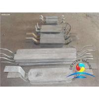 Best Welding Type Zinc Anode for Hull(double iron foot) outfitting equipment zinc anode wholesale