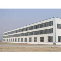 Buy cheap Lightweight Steel Frame Structure Construction 40x60 Steel Building from wholesalers