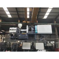 China 200ton Plastic Injection Molding Machine With 16Mpa Max Pump Pressure on sale