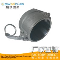 Best Riwoofluid 2 Inch StainleSS Steel Coupling 3Mpa PreSSrue High Temperature Resistant wholesale