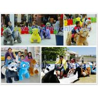 giant stuffed animals for rides