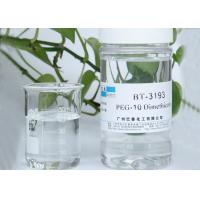 Best High Temp Water Soluble Silicone Oil Specialize For Aqueous Systems wholesale