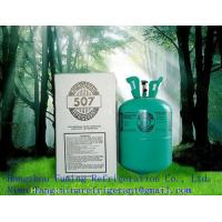 China Mixed Refrigerant R507 on sale
