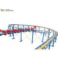 Best Outdoor Playground Family Amusement Rides 20p FRP Steel Material 12 Month Wrantty wholesale