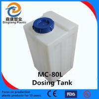 Best LLDPE Plastic rectangular dosing /chemical tank wholesale