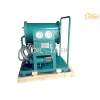 China Coalescing Separation Fuel Oil Purifier Series TYB, Diesel Fuel Oil Filter, Oil Processing Unit on sale