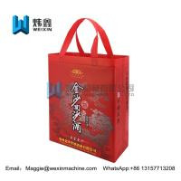 Best Promotional Custom Reusable PP Laminated Non Woven Shopping Tote Bag wholesale