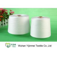 Best 100% Bright 40/3 Polyester Core Spun Yarn Multi Ply For Apparel Sewing 40s/3 wholesale
