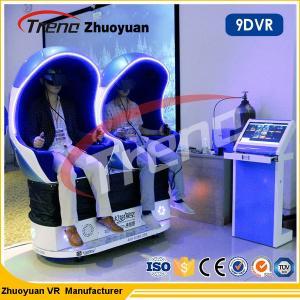Blue 2 Player Shooting Games Egg Machine 9D virtual world simulator With Electrical Servo
