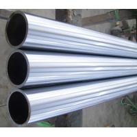 Best Seamless Hard Chrome Plated Piston Rod , Hollow Round Steel Bar wholesale
