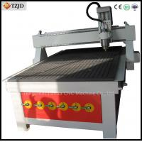 Buy cheap Fast speed CNC Woodworking Router Engraving machines 1325 from wholesalers