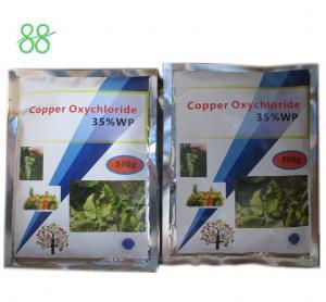 Best Chlorpropham 99%TC 2.5%DP Sprout Inhibitor wholesale