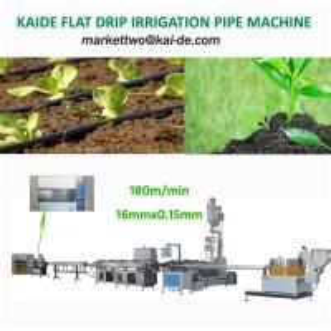 China China highest drip irrigation pipe making machine/drip irrigation tape line on sale