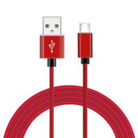 China High Power Heavy Duty Micro USB Charging Cable Mobile Phone Computer Compatible on sale