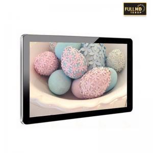China Indoor Digital Advertising Display Screens , Full HD Update 43 Inch Lcd Ad Display on sale