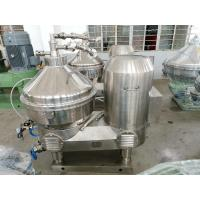 Best High Speed Disc Oil Separator For For Vegetable Oil Refining Operating Stability wholesale