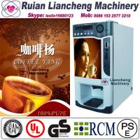 Best price of coffee machine  raw material 3 in 1 microcomputer Automatic Drip coin operated instant wholesale