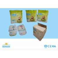 Best Cotton Baby Pull Up Pants / One - Time Pull Up Overnight Diapers Dry Surface wholesale