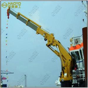 Best Knuckle Boom Provision Offshore Dock Crane Load  Marine Ship Crane wholesale