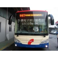 China Outdoor Scrolling LED Sign Single Color,Dual Color,Full Color on sale