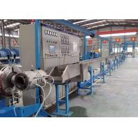 Best Professional Electric Wire Manufacturing Machine , Cable Extrusion Production Line wholesale