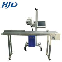 China Split Laser Marking Engraving Machine 220V 50Hz For Jewelry / Nameplate / Pet Tag on sale