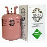 Best Mixed refrigerant gas R410a good quality 99.9% purity, AHRI700 Standard wholesale