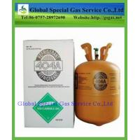 Cheap Mixed Refrigerant R404A for sale