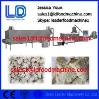 Best Automatic TVP TSP Soya bean protein food processing line wholesale