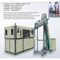 Best Bottle blowing machine pet bottle blowing machine Automatic bottle blowing machine wholesale