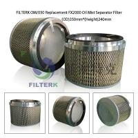 Best Fiberglass Oil Mist Filter Element High Efficiency 310 * 230 * 250mm Size No Welds wholesale