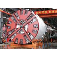Cheap 15KW TBM tunnel boring machine 250mm - 5000mm for Tunnel construction for sale