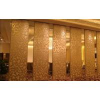 Best Function Hall Top Suspended Acoustic Partition Wall Panel Standard Thickness 65mm 80mm 100mm wholesale