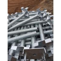 Q235 Q345 Galvanized Hollow Solid scaffolding formwork jack base for building
