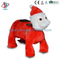 Best Stuffed Coin Operated Kiddie Rides Animal Ride Electric Animal Rider Game wholesale