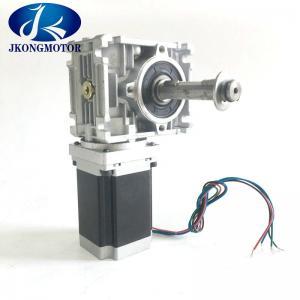 Best 2 Phase Worm Gear Stepping Motor For Nema 23 / Nema 34 1.8 Step Angle Gear stepper motor wholesale
