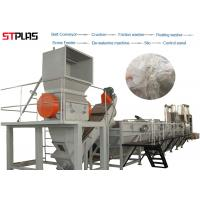 Best LDPE HDPE PP Agricultural Plastic Film Recycling Machine / Plastic Washing Line wholesale