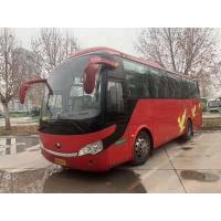 China 39 Seats 180KW 2013 Year Manual Transmission Yutong Red Used Passenger Bus on sale