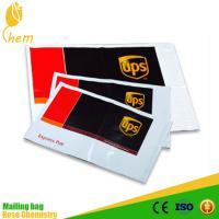 Best A4 size Plastic courier bag/ mailing bag for online shopping wholesale