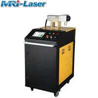 Best High Speed 200W Fiber Laser Cleaning Machine For Building Material Shops wholesale