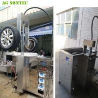 Best Ultrasonic Tank Cleaing Machine Parts Washer To Clean Alloy Wheels Prior To Repairing 540L wholesale
